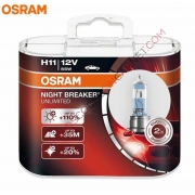 KIT DE 2 LAMPARAS H11 OSRAM NIGHT BREAKER